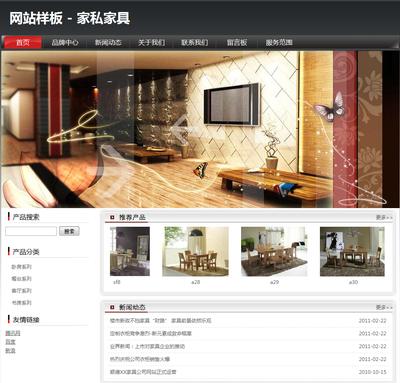 上海市舒怡家私制造有限公司